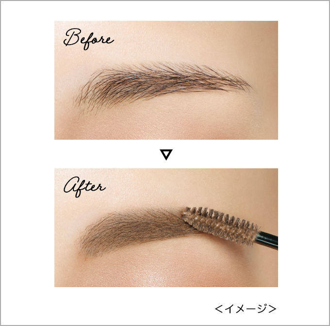 Before After <メイクアップイメージ>