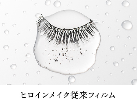 Heroine makeup conventional film