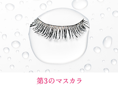 Third mascara