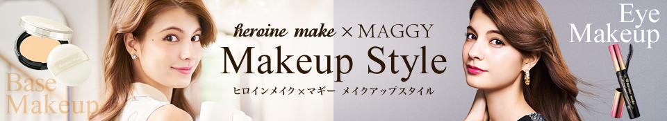 http://www.isehan.co.jp/heroine/img/banner/maggy_makeup_960_175_02.jpg