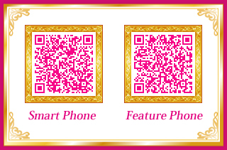 Smart Phone Feature Phone