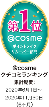 @cosme