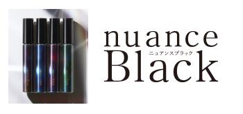 ニュアンスブラック