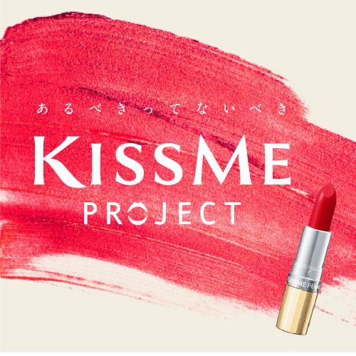KISSME PROJECT